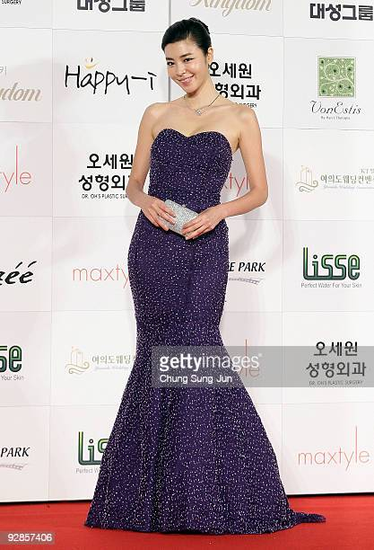 Actress Kim MinSun arrives at the 46th Daejong Film Awards at Olympic Hall on November 6 2009 in Seoul South Korea