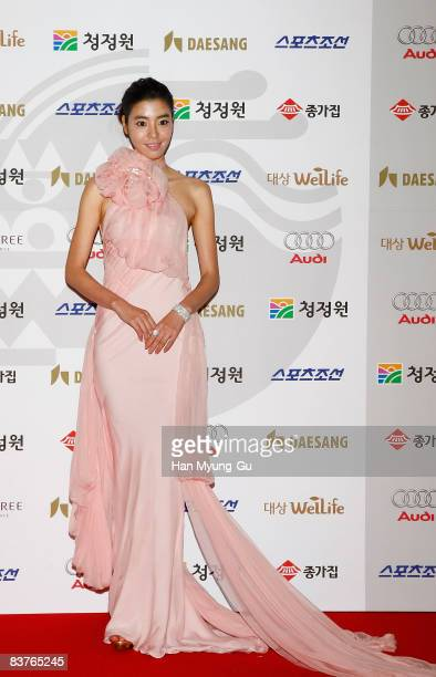 Actress Kim MinSun poses on the red carpet of the 29th Blue Dragon Film Awards at KBS Hall on November 20 2008 in Seoul South Korea