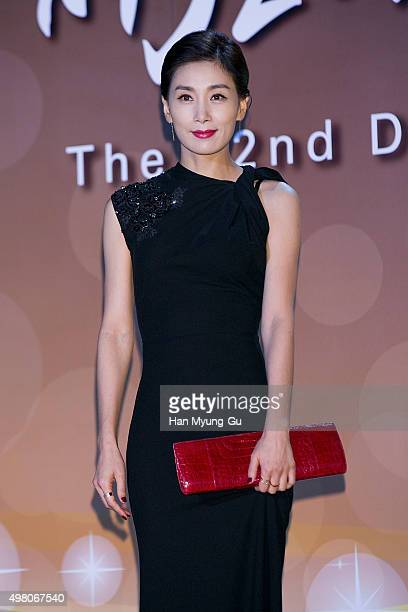 Actress Kim SeoHyung attends the 52nd DaeJong Film Awards at KBS on November 20 2015 in Seoul South Korea