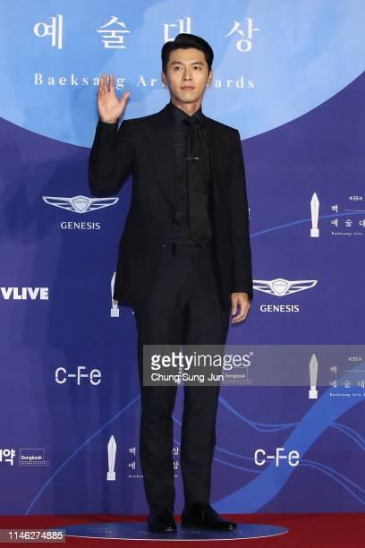 Actress Kim Seo-Hyung attends the 55th Baeksang Arts Awards at COEX D Hall on May 01, 2019 in Seoul, South Korea.