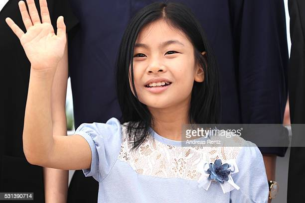 """Actress Kim Su-an attends the """"Train To Busan """" photocall during the 69th Annual Cannes Film Festival on May 14, 2016 in Cannes, France."""