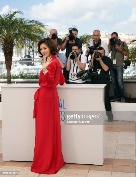 Actress Kim Sun Ruoungl attends the 'Pyo Jeok' Photocall during the 67th Annual Cannes Film Festival on May 23 2014 in Cannes France