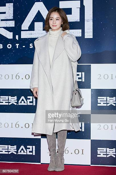 Actress Kim TaeHee attends the VIP screening for BOBOT SORI at Lotte Cinema on January 25 2016 in Seoul South Korea