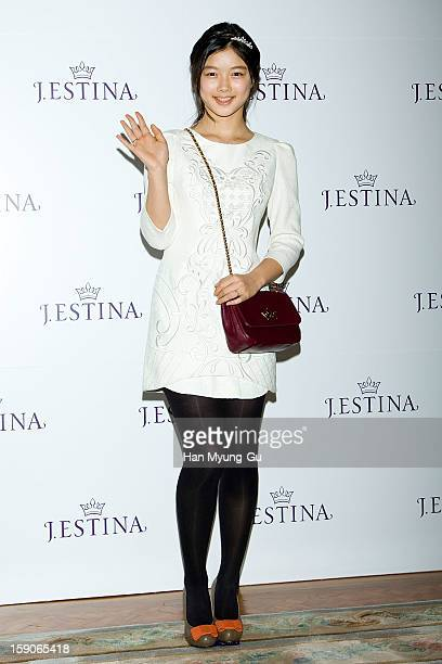 Actress Kim YouJung attends a promotional event for the 2013 JESTINA SS presentation at Shilla Hotel on January 7 2013 in Seoul South Korea