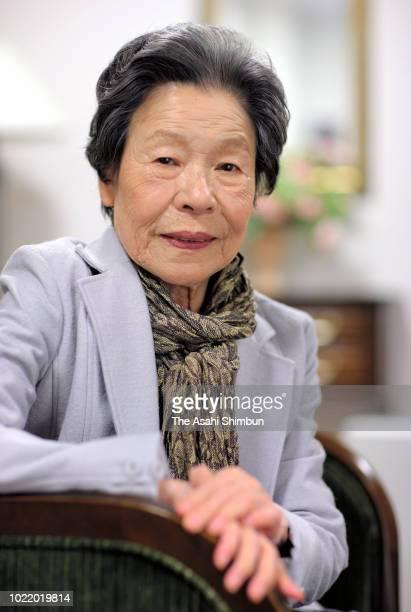 Actress Kin Sugai Speaks During The Asahi Shimbun Interview On November 11 2008 In Tokyo Japan