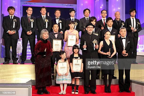 Actress Kirin Kiki, actress Mana Ashida, actress Momoka Ono, director Tetsuya Nakashima, actress Eri Fukatsu, actor Akira Emoto actor and comedian...