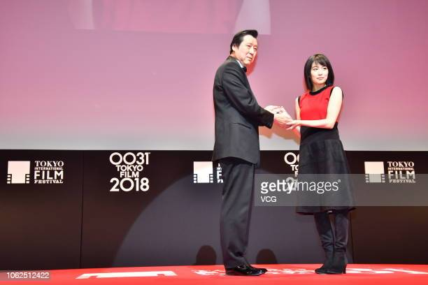Actress Kiryu Mai attends the closing ceremony of the 31st Tokyo International Film Festival on November 2 2018 in Tokyo Japan