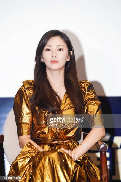 Actress Kitty Zhang Yuqi attends a jury press conference of the 14th Changchun Film Festival on September 1 2018 in Changchun Jilin Province of China