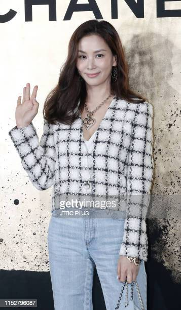 Actress Ko SoYoung attends CHANEL ParisNew York 2018'19 Metiers d'Art show on May 28 2019 in Seoul South Korea