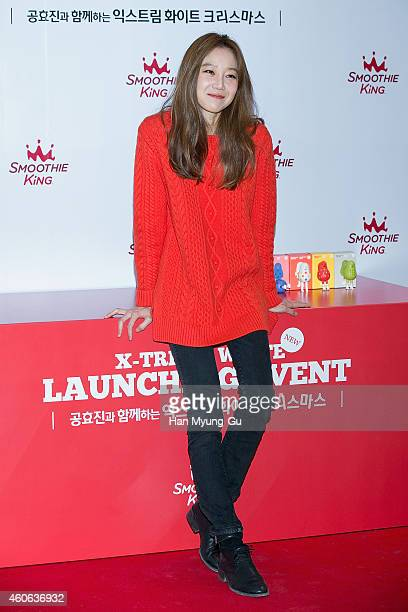 actress kong hyojin attends the white christmas promotional event for smoothie king at times - Actresses In White Christmas