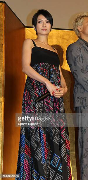 Actress Kou Shibasaki attends press conference of film 'Nobunaga Concerto' on January 23 2016 in Tokyo Japan