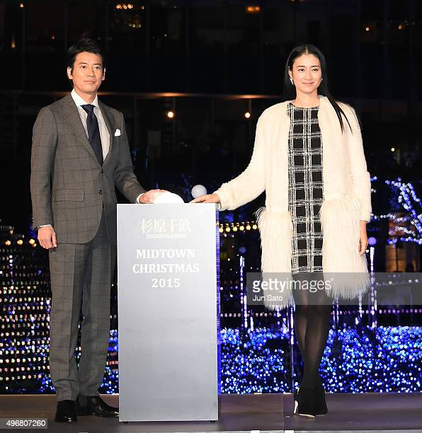 Actress Koyuki and actor Toshiaki Karasawa attend the lighting ceremony for the holiday season illumination on November 12 2015 in Tokyo Japan