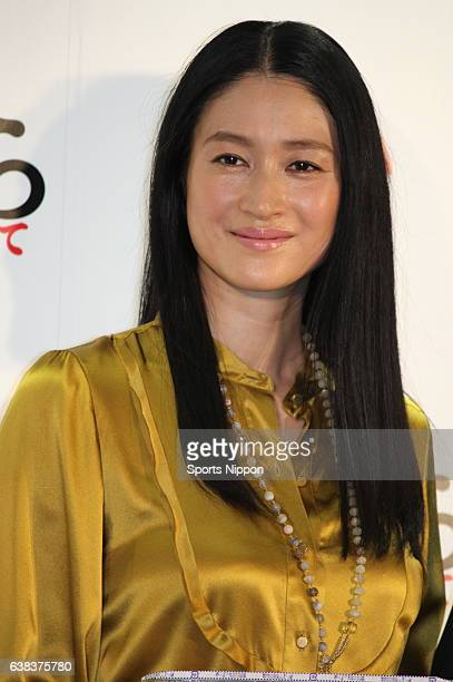Actress Koyuki attends the Akita Press conference on October 5 2015 in Tokyo Japan