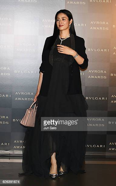 Actress Koyuki attends the Bvlgari Avrora Awards at the Midtown Square on November 29 2016 in Tokyo Japan