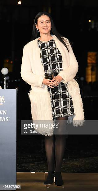 Actress Koyuki attends the lighting ceremony for the holiday season illumination on November 12 2015 in Tokyo Japan