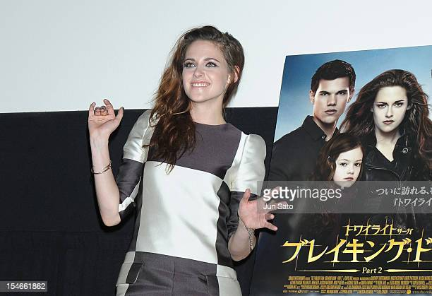 Actress Kristen Stewart to promote 'The Twilight Saga Breaking Dawn Part 2' at Shinjuku Piccadilly Theater on October 24 2012 in Tokyo Japan The film...