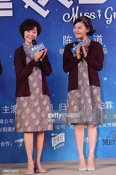 Actress Kuei YaLei and actress Zishan Yang attend director Leste Chen's new movie 'Miss Granny' Beijing press conference on November 2 2014 in...