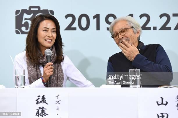 Actress Kumiko Goto and film director Yoji Yamada attend the movie series 'Otokowatsuraiyo' new film press conference on October 31 2018 in Tokyo...