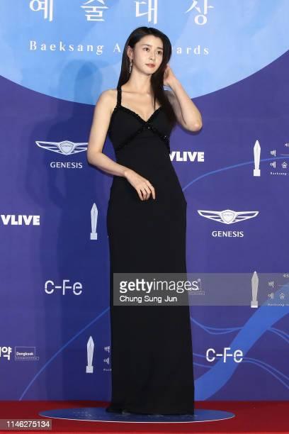 Actress Kwon Nara attends the 55th Baeksang Arts Awards at COEX D Hall on May 01, 2019 in Seoul, South Korea.