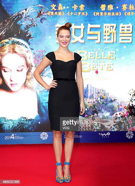 Actress Lea Seydoux attends 'La belle et la bete' press conference during the 2014 Beijing International Film Festival at Beijing Hotel on April 15...