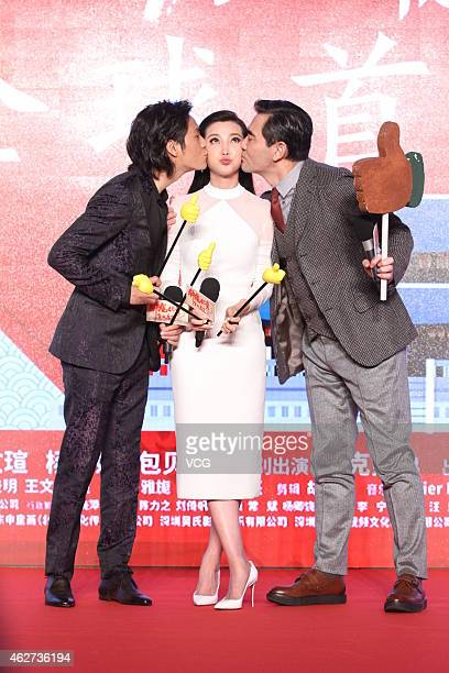 Actress Lee Bingbing and actor Chen Kun attend press conference of movie 'Zhongkui Snow Girl And The Dark Crystal' on February 4 2015 in Beijing China