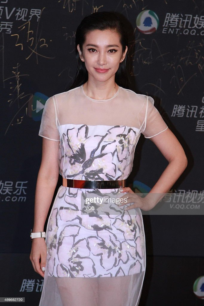 Actress Lee Bingbing attends 2015 Star Awards Ceremony Of Tencent on November 25, 2014 in Beijing, China.