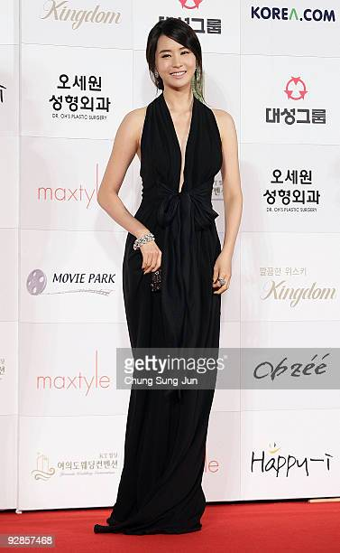 Actress Lee DaHae arrives at the 46th Daejong Film Awards at Olympic Hall on November 6 2009 in Seoul South Korea
