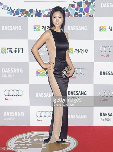 Actress Lee EunWoo arrives for the 34st Blue Dragon Film Awards at Kyung Hee University on November 22 2013 in Seoul South Korea