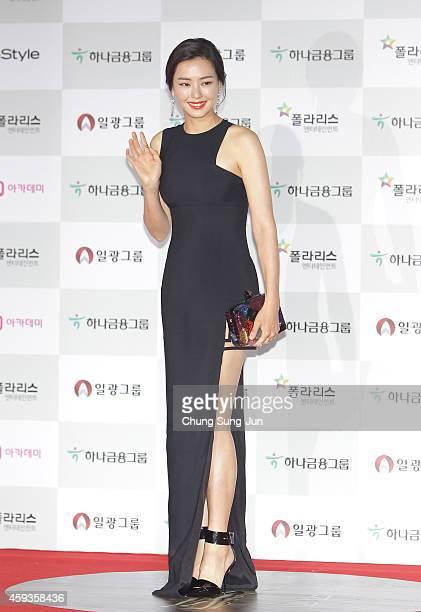 Actress Lee Ha-Nee arrives for the 51st Daejong Film Awards on November 21, 2014 in Seoul, South Korea.