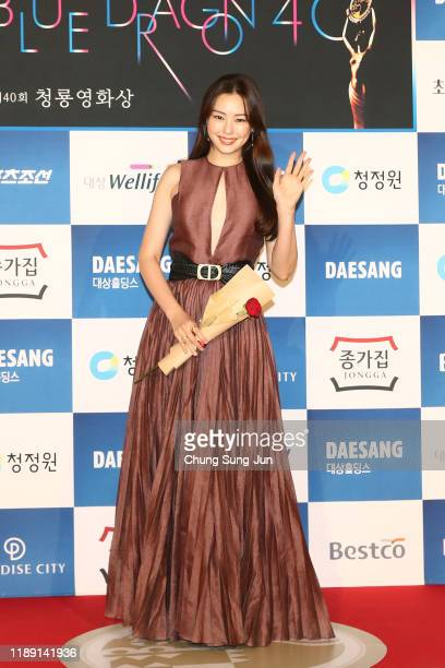 Actress Lee Hanee attends the 40th Blue Dragon Film Awards at Paradise City on November 21 2019 in Incheon South Korea
