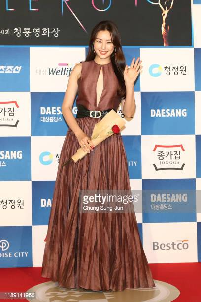 Actress Lee Ha-nee attends the 40th Blue Dragon Film Awards at Paradise City on November 21, 2019 in Incheon, South Korea.