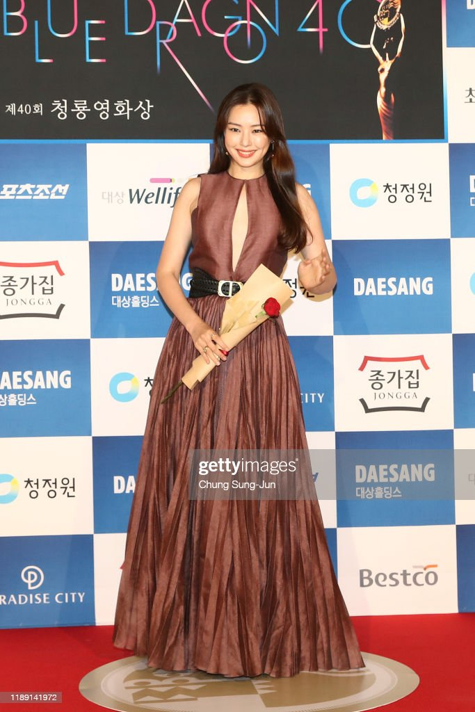 The 40th Blue Dragon Film Awards : News Photo
