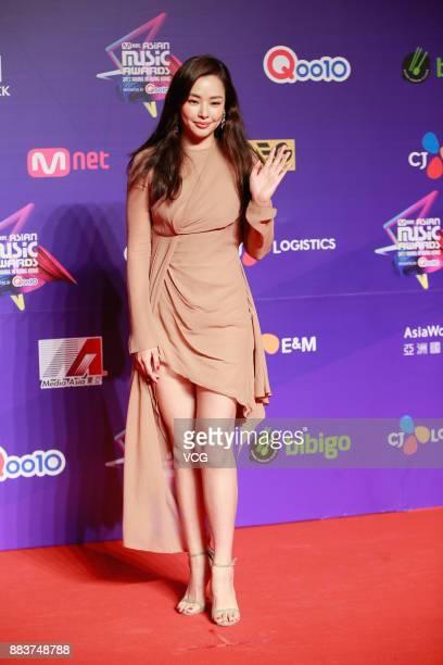 Actress Lee Ha-nui attends 2017 Mnet Asian Music Awards at Asia World-Expo on December 1, 2017 in Hong Kong, Hong Kong.