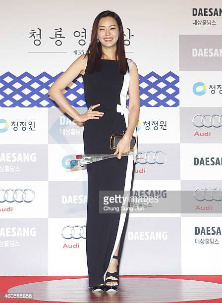 Actress Lee Honey arrives for The 35th The Blue Dragon Awards at Kyunghee University on December 17, 2014 in Seoul, South Korea.