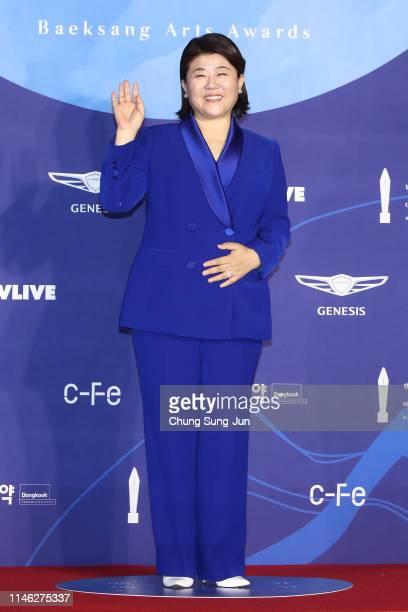 Actress Lee Jungeun attends the 55th Baeksang Arts Awards at COEX D Hall on May 01 2019 in Seoul South Korea