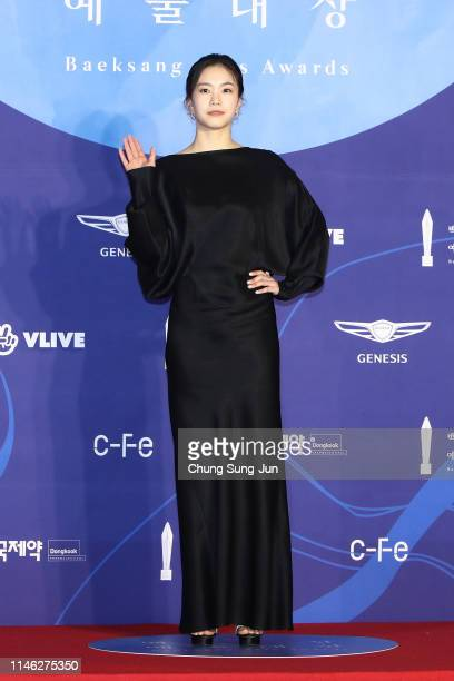 Actress Lee Sul attends the 55th Baeksang Arts Awards at COEX D Hall on May 01 2019 in Seoul South Korea