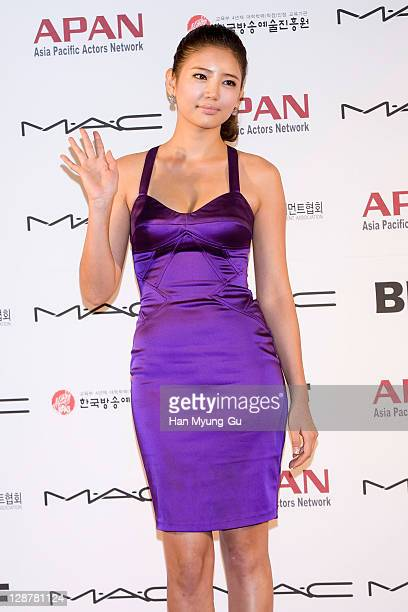 Actress Lee TaeIm arrives for the Asia Pacific Actors Network Star Road of the 16th Busan International Film Festival at the Haeundae beach on...