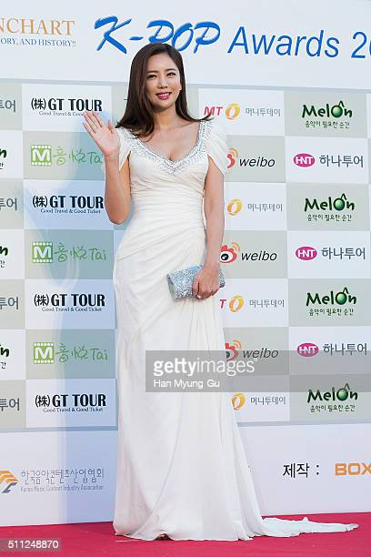 Actress Lee Tae-Im attends the 5th Gaon Chart K-Pop Awards on February 17, 2016 in Seoul, South Korea.