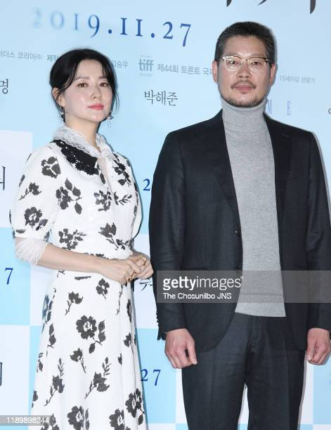 Actress Lee YoungAe and Actor Yu JaeMyung attend the press conference for Korean Movie Bring Me Home at Lotte Cinema on November 19th 2019 in Seoul...