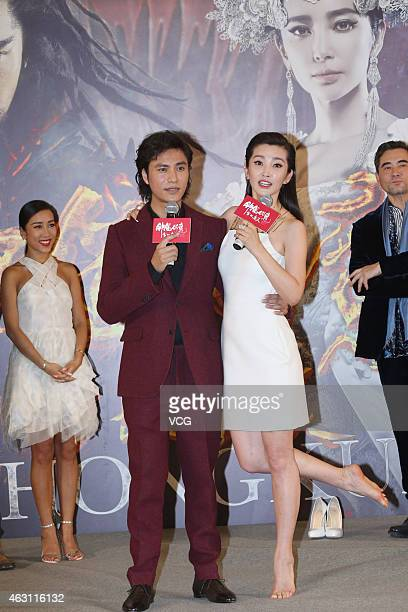 Actress Li Bingbing and actor Chen Kun attend press conference of Zhongkui Snow Girl and The Dark Crystal on February 10 2015 in Shanghai China