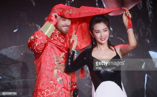 Actress Li Bingbing and actor Kellan Lutz attend 'Guardians of the Tomb' premiere on January 15 2018 in Beijing China
