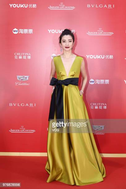 Actress Li Bingbing arrives at red carpet during the opening ceremony of the 21st Shanghai International Film Festival at Shanghai Grand Theatre on...