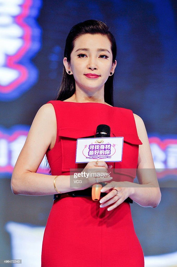 Actress Li Bingbing Attends A Beauty Contest Organized By