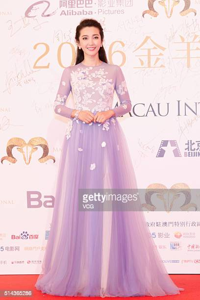Actress Li Bingbing attends the Gold Aries Award Of Macau International Film Festival on March 8 2016 in Macau China