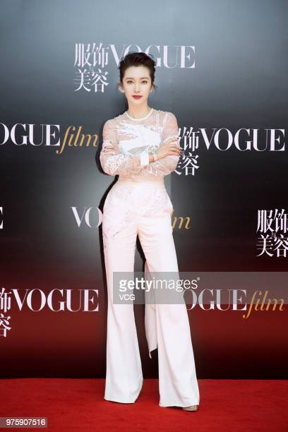 Actress Li Bingbing poses on the red carpet of 2018 Vogue Film Gala on June 15 2018 in Shanghai China