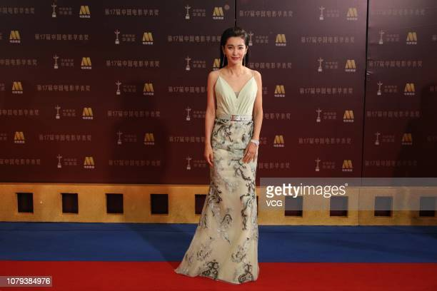 Actress Li Bingbing poses on the red carpet of the 17th China Huabiao Film Awards Ceremony on December 8 2018 in Beijing China