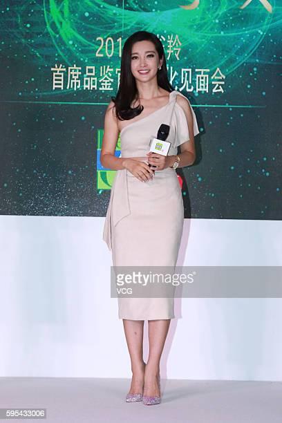Actress Li Bingbing promotes Pechoin on August 25 2016 in Beijing China