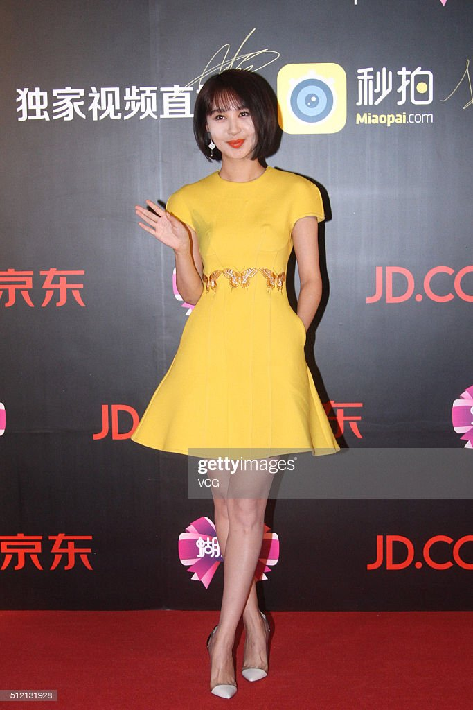 Stars Highlight JD.com Activity In Beijing