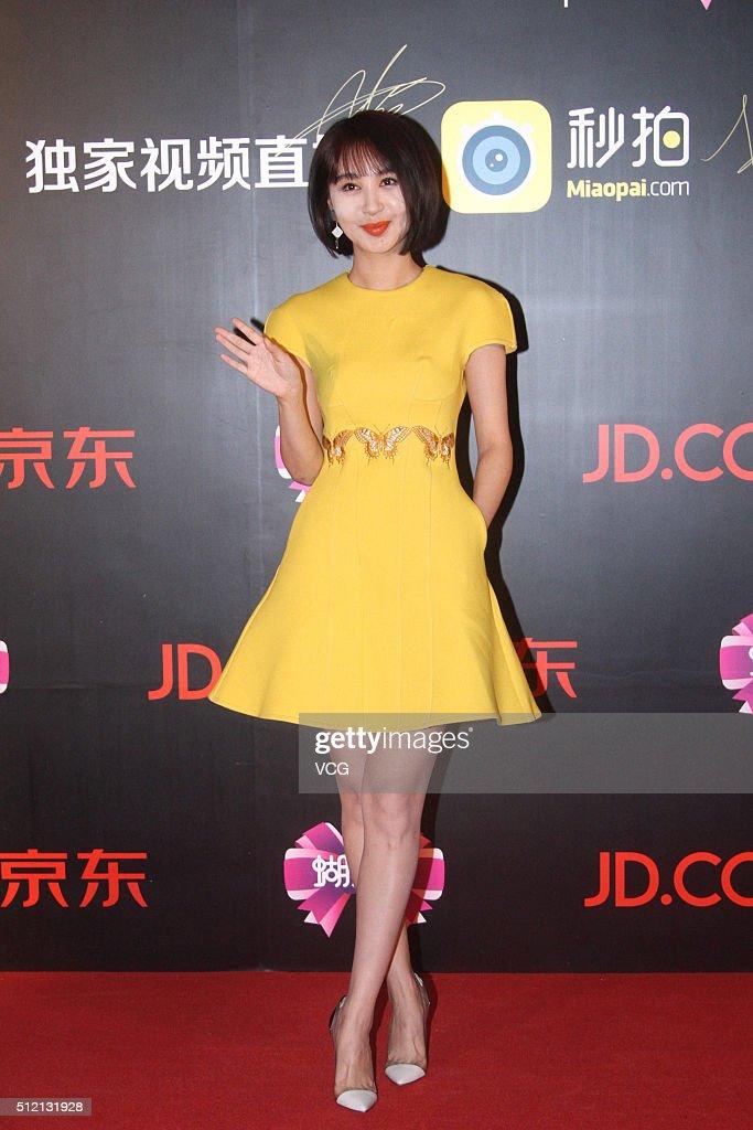 Stars Highlight JD.com Activity In Beijing