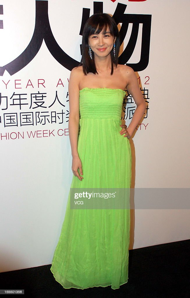 Bazaar Men's Style Event In Beijing
